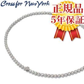 クロスフォー Sparkle テニスブレスレット シルバーブレスレット クロスフォーニューヨーク テニスブレス レディース ジルコニア ブレスレット シルバー925 女性 プレゼント 人気 ブランド おすすめ