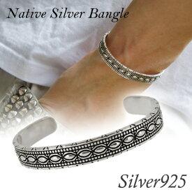 幾何学模様 ネイティブ シルバーバングル シルバーアクセサリー メンズバングル 男性用ブレスレット Bracelet シルバー925 エスニック インディアン インディアンジュエリー ネイティブジュエリー メンズブレスレット メンズ おしゃれ