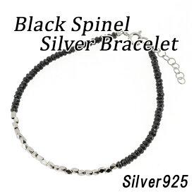 ブラックスピネル シルバービーズ シルバーブレスレット シルバー925 メンズ レディース ブレスレット シルバー シンプル ビーズ スピネル ブレス メンズブレスレット おしゃれ