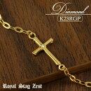 K23ロイヤルゴールドプレーティングダイヤモンドクロスシルバーブレスレットメンズブレスレット23金十字架シンプルシルバー925メンズブレスレットブレスブランドプレゼント人気彼氏