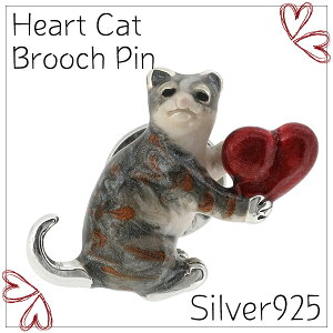 ハート 猫 シルバー ピンブローチ シルバーピンブローチ SILVER 925 シルバーアクセサリー 留め具 銀装飾 ピン ブローチ ねこ キャッツ CATS 動物 プレゼント 人気 おしゃれ