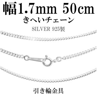 银基黑链宽度 1.7 毫米 50 厘米项链链银项链 925 银链银 925 银链项链黑黑银项链链