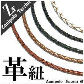 Zanipolo Terzini 5カラー 革紐 レザーネックレス 約43cm 革ひも ネックレス 皮紐 皮ひも レザー チョーカー メンズ レディース メンズネックレス 男性用ネックレス プレゼント 人気 おしゃれ チェーンのみ
