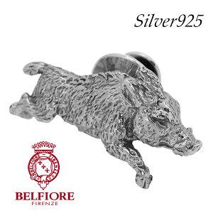 BELFIOREイノシシピンブローチブローチ専用ギフトBOX付きメンズスーツシルバーラペルピンシルバー925猪シルバーブランドベルフィオーレ動物プレゼント人気おしゃれ