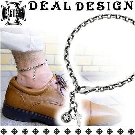 DEAL DESIGN ディールデザイン クロス チャーム アンクレット ブレスレット シルバーアンクレット 足飾り シルバーブレス 腕輪 シルバー925 メンズ ブランド DEALDESIGN ロック パンク エッジ 十字架 シャープ 人気 おしゃれ