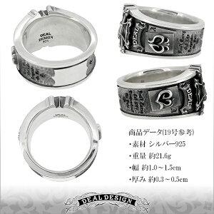 DEALDESIGNディールデザインポーカークロスリング11号〜23号シルバーリング指輪シルバー925メンズブランドDEALDESIGNロックパンククロスマリアトランプスートスペードハートエッジシャープ人気おしゃれ