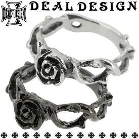 DEAL DESIGN ディールデザイン ケーブルローズ 1号〜23号 DEAL TEARS ディールティアーズ シルバーリング 指輪 シルバー925 メンズ ユニセックス ブランド DEALDESIGN ロック パンク ローズ バラ ツタ ブラック エッジ シャープ 人気 おしゃれ