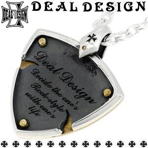 DEAL DESIGN ディールデザイン リムーブピック(チェーンなし) ヘッド トップ 925 ネックレス シルバーネックレス シルバー925 メンズ 男性用 男性用ネックレス ブランド DEALDESIGN ロック パンク ピ