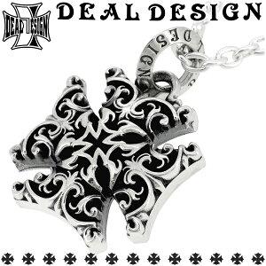 DEAL DESIGN ディールデザイン クロスシェードトップネックレス(チェーン付き) ペンダントトップ 925 シルバーネックレス シルバー925 メンズ 男性用 男性用ネックレス ブランド DEALDESIGN ロック