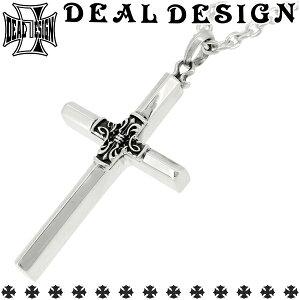 DEAL DESIGN ディールデザイン コインカットクロス:MEDIUM(チェーンなし) ヘッド トップ 925 ネックレス シルバーネックレス シルバー925 メンズ 男性用 男性用ネックレス ブランド DEALDESIGN ロック