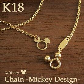 ディズニー ミッキー チェーンネックレス K18 ゴールド ネックレス ミッキーマウス 3WAY あずき チェーン 18金 Disney 公式 ディズニーネックレス オフィシャル ジュエリー レディース プレゼント 人気 【Disneyzone】