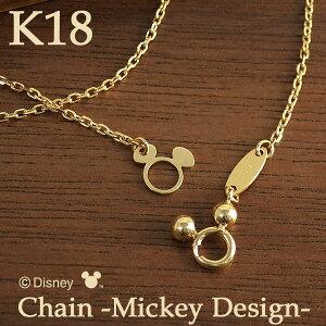 ディズニー ミッキー チェーンネックレス K18 ゴールド ネックレス ミッキーマウス 3WAY あずき チェーン 18金 Disney 公式 ディズニーネックレス オフィシャル ジュエリー レディース プレゼン