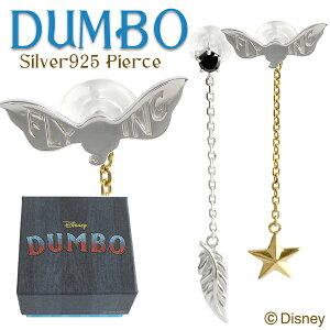 Disney ディズニー ダンボ 魔法の羽根 ピアス ...