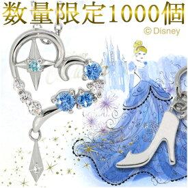 ディズニー 数量限定1000個 限定 シンデレラ ネックレス ダイヤモンド オープンハート Disney 35周年 シルバー925 ディズニープリンセス レディース 女性 公式 ディズニー グッズ ディズニーネックレス プレゼント 人気 彼女 大人 【Disneyzone】