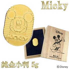 ディズニー ミッキー 純金小判 5g ミッキーマウス 純金 小判 K24 ゴールド 純金製品 24金 開運 Disney 公式 オフィシャル グッズ コレクション レディース 女性 プレゼント 人気