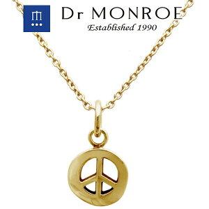 Dr MONROE ドクターモンロー K10ピースマークネックレス (チェーン付きペンダント) ピースマーク ブランド 10金 K10 10K イエローゴールド ペンダント ゴールドペンダント ゴールドチャーム ゴー