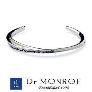 Dr MONROE ドクターモンロー カーブラインバングル 英語 英字 英文 メッセージ シンプル モード スタイリッシュ ブランド シルバーアクセサリー シルバー925 シルバー スターリングシルバー シ