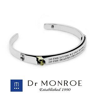Dr MONROE ドクターモンロー 18金 メッセージスカルバングル スカル 骸骨 ドクロ 英語 英字 英文 メッセージ シンプル モード スタイリッシュ ブランド シルバーアクセサリー シルバー925 シルバ