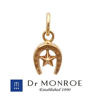 Dr MONROE ドクターモンロー K10スターホースシューチャーム 馬蹄 ホースシュー ラッキーアイテム 星 スター ブランド 10金 K10 10K イエローゴールド ペンダントトップ ゴールドペンダント ゴー