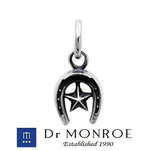Dr MONROE ドクターモンロー スターホースシューチャーム 馬蹄 ホースシュー ラッキーアイテム 星 スター ブランド シルバーアクセサリー シルバー925 シルバー スターリングシルバー ペンダン
