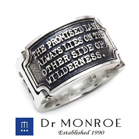 Dr MONROE ドクターモンロー ホースシューメッセージリング 英語 英字 英文 メッセージ 馬蹄 ホースシュー ラッキーアイテム 星 スター ブランド シルバーアクセサリー シルバー925 シルバー スターリングシルバー シルバーリング 指輪 メンズ レディース アクセサリー