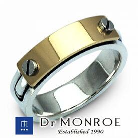Dr MONROE ドクターモンロー 18金 ビスプレートリング ナロー プレート 板 メカ メカニカル 機械 マシン ビス ブランド シルバーアクセサリー シルバー925 シルバー スターリングシルバー シルバーリング ゴールドリング 指輪 18金 K18 18K イエローゴールド メンズ
