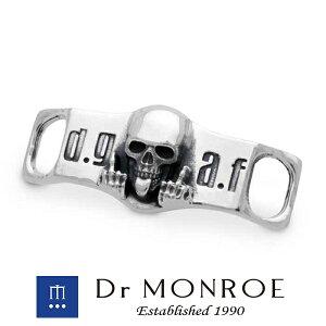 Dr MONROE ドクターモンロー シューレースチャーム スカル 骸骨 ドクロ ブランド シルバーアクセサリー シルバー925 シルバー スターリングシルバー カスタムシューズ カスタムスニーカー カス