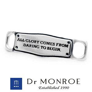 Dr MONROE ドクターモンロー シューレースチャーム 英語 英字 英文 メッセージ ブランド シルバーアクセサリー シルバー925 シルバー スターリングシルバー カスタムシューズ カスタムスニーカ