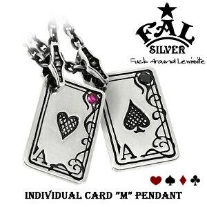 F.A.L インディビジュアルカードMペンダント シルバーネックレス シルバー925 メンズ エフエーエル エフエイエル FAL ブランド ゴシック ユニセックス スカル トランプ ネックレス confidence card