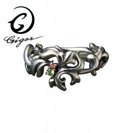 GIGOR ジゴロウ フォードルストーンリング FUROPPU series フロップシリーズ 透かし 立体 アラベスク 唐草 ツタ アイビー 天然石 キュービックジルコニア CZ ガラス サファイア シルバー925 シルバーアクセサリー 銀 SV925 指輪 シルバーリング 銀指輪 メンズリング