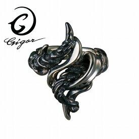 GIGOR ジゴロウ レセティアリング FLEST series フリストシリーズ 角 つの 山羊角 螺旋 らせん ひねり ねじれ 波 曲線 ウェーブ シルバー925 シルバーアクセサリー 銀 SV925 指輪 シルバーリング 銀指輪 メンズリング レディースリング メンズ ハード 存在感 アクセサリー