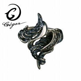 GIGOR ジゴロウ レセティアリング FLEST series フリストシリーズ 角 つの 山羊角 螺旋 らせん ひねり ねじれ 波 曲線 ウェーブ キュービックジルコニア CZ シルバー925 シルバーアクセサリー 銀 SV925 指輪 シルバーリング 銀指輪 メンズリング レディースリング メンズ