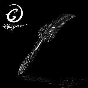 GIGOR ジゴロウ フェザーボールペン ADVANCE series アドバンスシリーズ フェザー 羽 羽根 装飾 彫り 彫刻 曲線 ボールペン 文房具 筆記用具 オフィス インテリア 事務用品 シルバー925 シルバーア