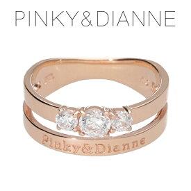 ピンキー&ダイアン 二連 ジルコニア ピンクゴールド ピンキーリング 1〜7号 K10 ゴールドリング 指輪 10金 ピンク レディース キュービックジルコニア 女性 プレゼント 記念日 誕生日 ブランド 人気 彼女 かわいい おしゃれ