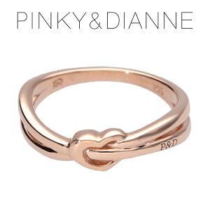 ピンキー&ダイアン ハート クロスライン ピンクゴールド ピンキーリング 1〜7号 K10 ゴールドリング 指輪 二連 ピンク 10金 レディース 女性 プレゼント 記念日 誕生日 ブランド 人気 彼女 かわ