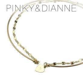 ピンキー&ダイアン エクレアチェーン K10 ゴールドブレスレット バングル 10金 10k ゴールド チェーンブレス レディース 女性 大人 プレゼント 記念日 誕生日 ブランド 人気 彼女 シンプル 上品 きれい おしゃれ