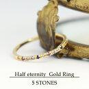 K18天然石アミュレットエタニティリング18金18kゴールドリング指輪カラフル華やか華奢繊細きれいかわいい細身色石カラーストーンレディース女性指輪プレゼント誕生日記念日ギフトBOXジュエリー