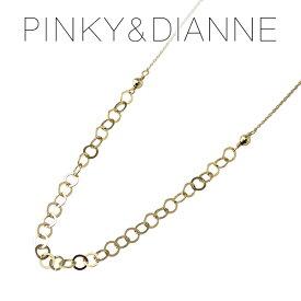 ピンキー&ダイアン ゴールド サークル チェーン ネックレス ゴールドネックレス K10 10金 イエローゴールド レディース 女性 プレゼント 記念日 誕生日 ブランド 人気 彼女 かわいい おしゃれ