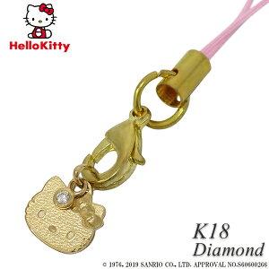 ハローキティ K18 携帯ストラップ サンリオ キティちゃん ストラップ 18金 18K ゴールド ダイヤモンド ケータイストラップ スマートフォン アクセサリー キーホルダー スマホ レディース 女性