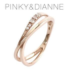 ピンキー&ダイアン ホワイトトパーズ キャンドル ピンクゴールド リング 6〜16号 K10 ゴールドリング 指輪 10金 ピンク レディース 天然石 トパーズ ホワイト 女性 プレゼント 記念日 誕生日 ブランド 人気 彼女 かわいい おしゃれ