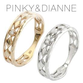 ピンキー&ダイアン ダイヤモンド シリンダー ゴールドリング 6〜16号 K10 ゴールド リング 指輪 10金 レディース ダイヤ 透かし ホワイト 女性 プレゼント 記念日 誕生日 ブランド 人気 彼女 かわいい おしゃれ