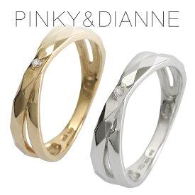 ピンキー&ダイアン ダイヤモンド 2連 クロス ゴールドリング 6〜16号 K10 ゴールド リング 指輪 10金 レディース 二連風 重ねづけ 女性 プレゼント 記念日 誕生日 ブランド 人気 彼女 かわいい おしゃれ