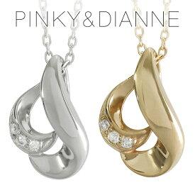 ピンキー&ダイアン ダイヤモンド キャンドル K10 ゴールドネックレス ダイヤ ゴールド ネックレス 10金 ペンダント レディース ホワイト 女性 プレゼント 記念日 誕生日 ブランド 人気 彼女 かわいい おしゃれ