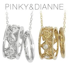 ピンキー&ダイアン ダイヤモンド シリンダー K10 ゴールドネックレス ダイヤ ゴールド ネックレス 10金 ペンダント レディース リング 円筒形 ホワイト 女性 プレゼント 記念日 誕生日 ブランド 人気 彼女 かわいい おしゃれ