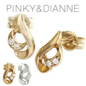 ピンキー&ダイアン ダイヤモンド キャンドル ゴールド ピアス K10 スタッド ゴールドピアス 10金 レディース ダイヤ 女性 プレゼント 記念日 誕生日 ブランド 人気 彼女 かわいい おしゃれ
