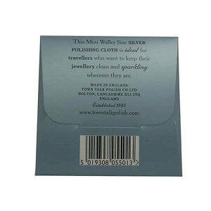 シルバークリーナー磨き液50mlシルバークロス付きお手入れセットTOWNTALKシルバースパークルシルバー磨き銀磨き液体50MLタウントークシルバーアクセサリー洗浄液銀クリーナージュエリークリーナー銀製品プレゼント人気