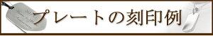 ドッグタグチタンネックレスチェーン付Sサイズメッセージ刻印名入れ代込み大メッセージ刻印名入れ印字ペンダント認識票迷子札ドッグタグネックレスドッグタグ刻印ドッグタグチタンネームオーダーネームプレートプレゼント人気