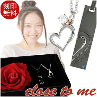 Pair necklace diamond close to me heart plate blue diamond silver 925 Rose preserved flower pair accessories men gap Dis pendant memorial day couple pair lye Cebu land present popularity