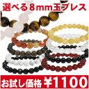 1000salestone 1