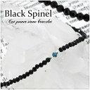 ブラックスピネル ブルー ダイヤモンド カット ブレスレット 16.5〜17.5cm 天然石 パワーストーン ブルーダイヤモンド メンズ レディース ブラックスピネルブレスレット シルバー925 天然